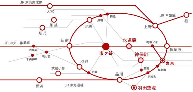 アクセスマップ | 日本大学通信教育部